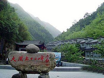 大汉七十二峰风景区地处浙江省安吉县境内南部山区,离县城25公里,海拔